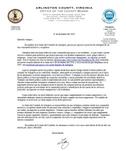 Spanish Board immigration letter